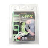 Elbow Support - 1PCS