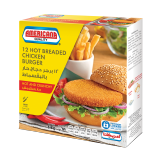 Chicken Burger hot and crispy - 678G