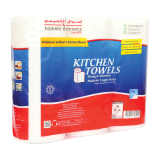 Kitchen Roll - 100 Sheets 2 Ply
