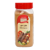 BBQ spices - 250G