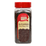 Black pepper seed - 260G