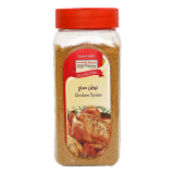 Chicken spices - 240G