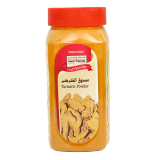 Turmeric Powder -  240G