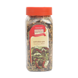 Mixed spices whole - 220G