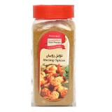 Shrimp spices - 240G