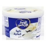 Vanilla Powder -  15G