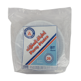 Plastic Round Tray - 50 count