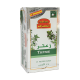 Thyme herb - 25 count