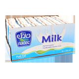 Long Life Full Fat Milk -  18 x 200 Ml
