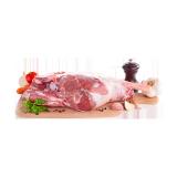 Quarter Fresh Lamb Leg - 500 g