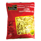 Straight Cut Frozen French Fries - 2.5Kg