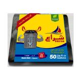 Shiraa Heavy Duty Trash Bags Large 50 Gallons - 25 Bags