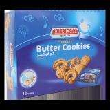 Butter Cookies -  44G