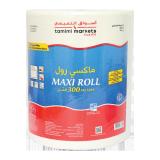 Maxi Rolls Jumbo - 1RL