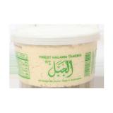 Halawa Plain - 500G