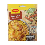 Kabsa In Oven Mix - 37G