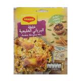 Arabic Biryani Mix - 50G