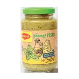 Pesto Sauce - 215G