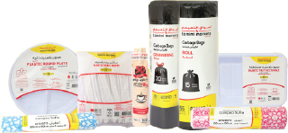 TAMIMI PRODUCTS
