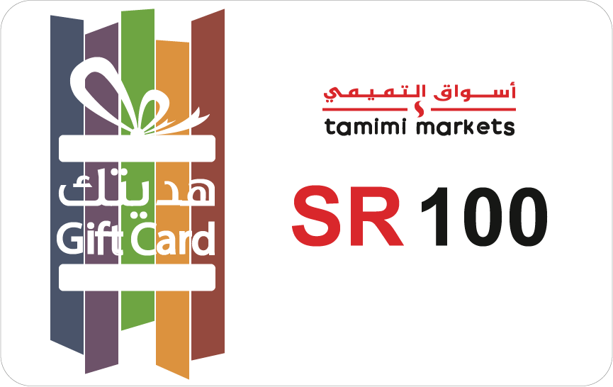 Tamimi Markets Gift Cards