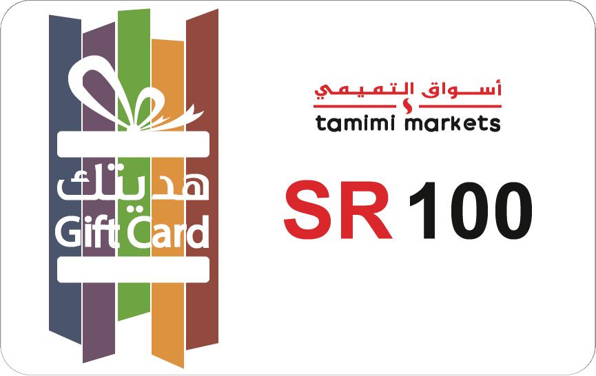 بطاقات الهدايا من اسواق التميمي