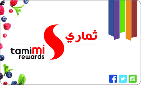 Tamimi Rewards Program