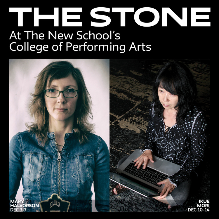 The Stone Presents Mary Halvorson The Out Louds