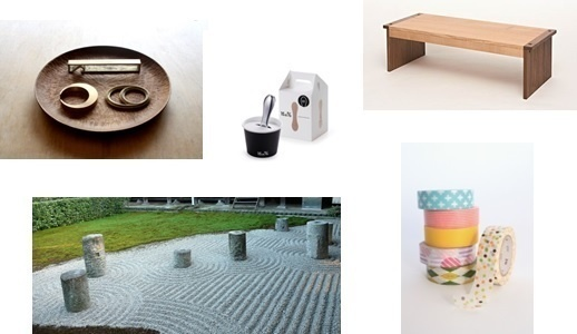 Japanese Design Today: Unique, Evolving, Borderless with Hiroshi Kashiwagi and Yoshifumi Nakamura