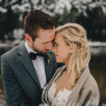 Real Wedding: Jessica & Quinn – Photography by Gabe McClintock