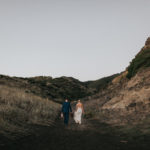 Real Wedding: Laura & Mike - Photography by Samantha Donaldson