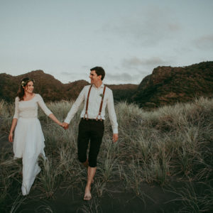 Real Wedding: Mary & Philipp - Photography by Levien & Lens