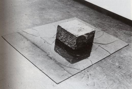 李禹煥 「関係項」(1968年)
