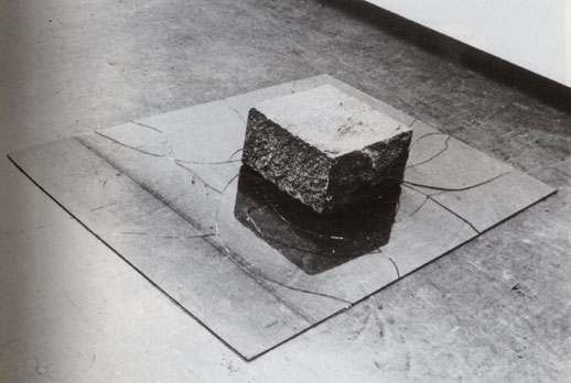 Lee Ufan, 'Relatum' (1968)