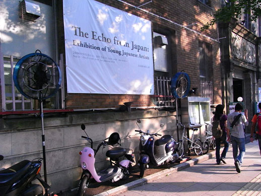 ''The Echo'' is showcasing a substantial selection of ''next generation'' young artists from Japan, and is accompanied by performances and lectures throughout the week.