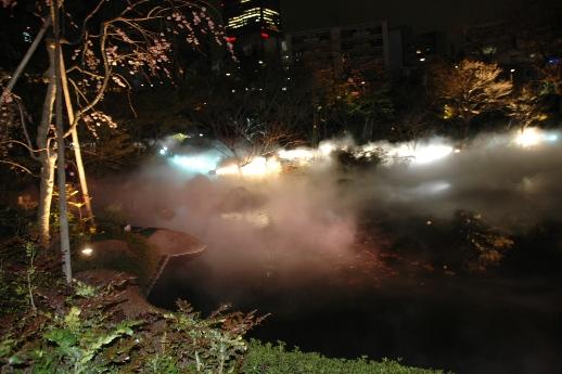 Fujiko Nakatani, 'Forest of Fog'