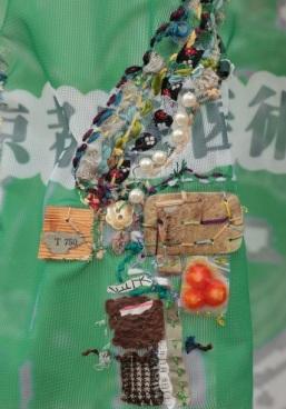 Sayaka Akiyama, 'ALUKU. My domestic walking model SHIROKANE 10th June, 1st-16th July, 2009' (2009) (detail)