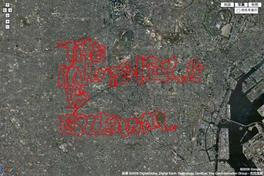 The words 'The Invisible is Eternal' created by Yamaguchi in Google Earth with GPS and a bicycle.