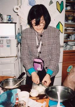 Daifu Motoyuki, 'Family' (2009)