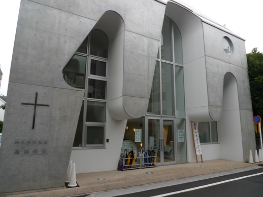 Go down a side street and you find this concrete church.