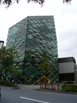 On our way to our next destination we passed some designer stores, including the Prada building by Herzog and de Meuron