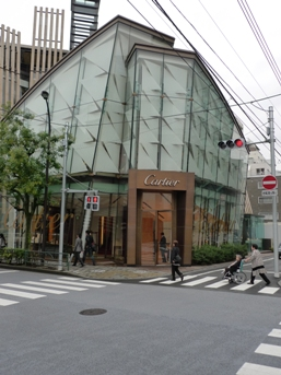 The Cartier store.