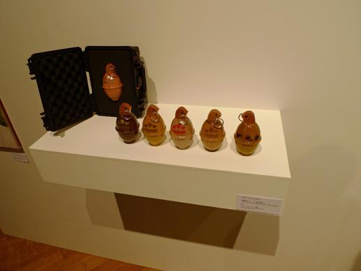 Akira Yoshida's grenades, Yukari Art Contemporary