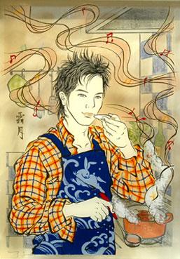 Ryoko Kimura, 'Otoko no te-ryori' (Boy's Cooking) 280 x 210mm