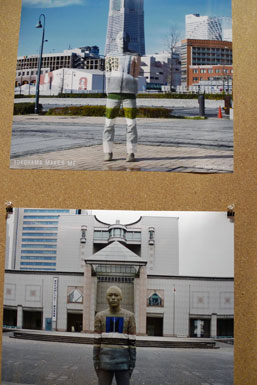Kakeru Asagi's photos showed the artist camouflaged against the Yokohama landscape.