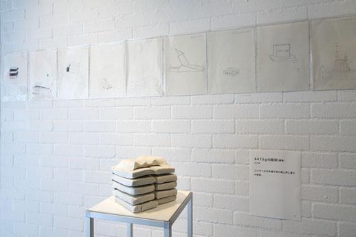 Tam Ochiai, '4475g sculpture' (2010)