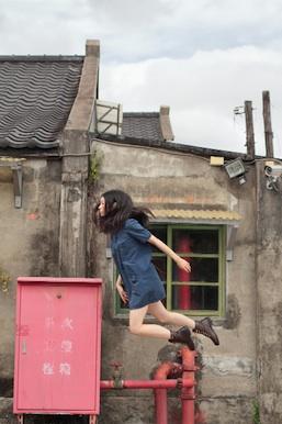 Natsumi Hayashi, 'Today's Levitation 05/20/2011'