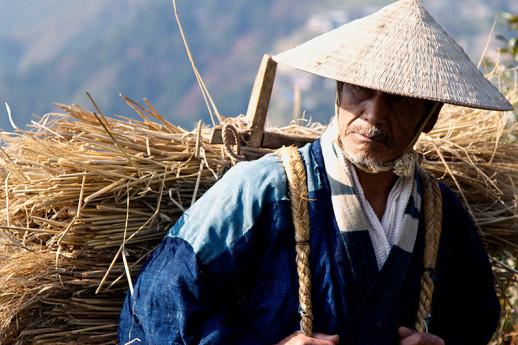 Tetsuichiro Tsuta's 'The Tale of Iya'