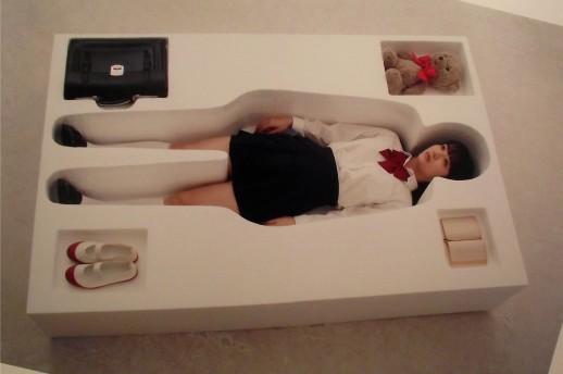 Kikuna Mishima, 'Tamate-Box' (2011)