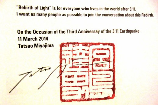 Tatsuo Miyajima's leaflet about 'Counter Void'
