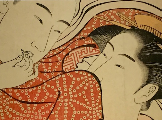 Kiyonaga Torii, 'Handscroll for the Sleeve' (detail), International Research Center for Japanese Studies